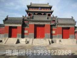 大殿 庙宇