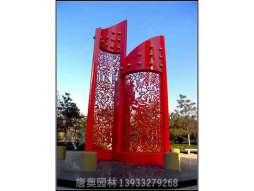 社会主义价值观剪纸雕塑