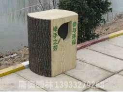 仿木垃圾桶