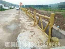 仿木水泥栏杆