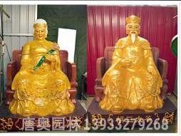 铜雕 (3)