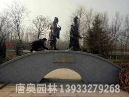 铜雕 (9)
