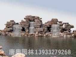 千层石假山 (4)